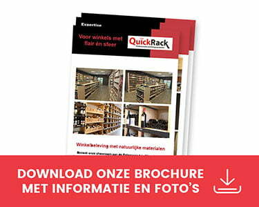 quickrack-brochure-button